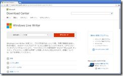 livewriter1