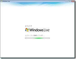livewriter2