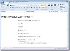 livewriter31