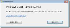 livewriter3