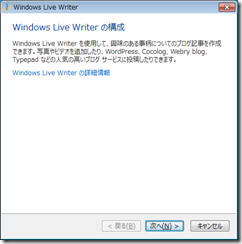 livewriter7