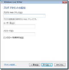 livewriter9