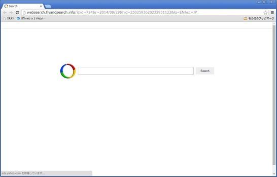 ウィルス Websearch (ウェブサーチ) の削除方法