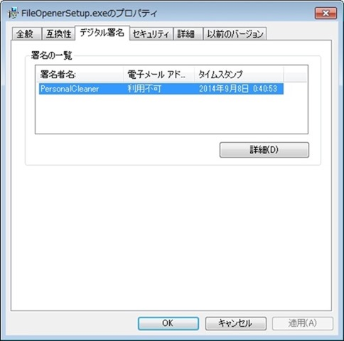 GW-00689