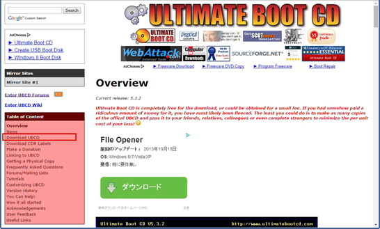 download ultimate boot cd 5.3.6