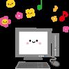 BTOパソコンとは?比較とおすすめの1台 2016年版