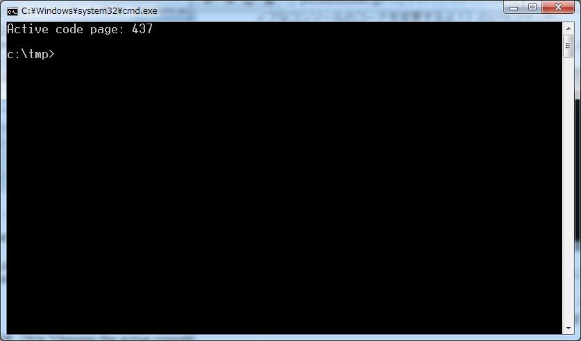 Windowsのコマンドプロンプトを英語モードに変更する