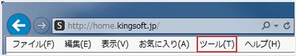 kingsoftie1