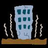 ITエンジニア的 地震対策 ~ブレーカーの自動遮断、防災グッズ、PCの自動バックアップ~