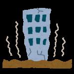 ITエンジニア的 地震対策