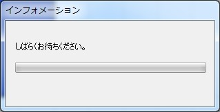 WS000172
