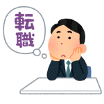 WEB EC 業界への転職支援 サポタント (口コミ、評判、求人)