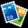 切手 買取 専門サイト