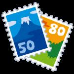 口コミと評判は!?切手 買取 のスピード買取.jp 東京、大阪、名古屋