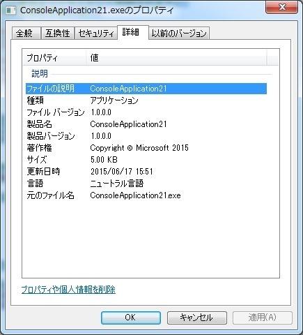 WS000239