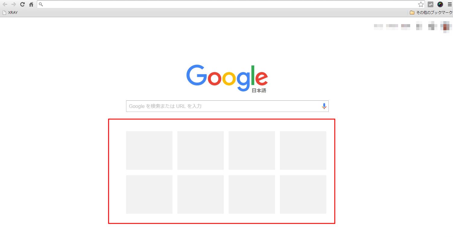 Chromeのアドレスバー検索されてしまうので無効に、URLで検索し ...