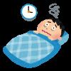ITエンジニアが眠れない対策(不眠対策)について6個の方法をご紹介