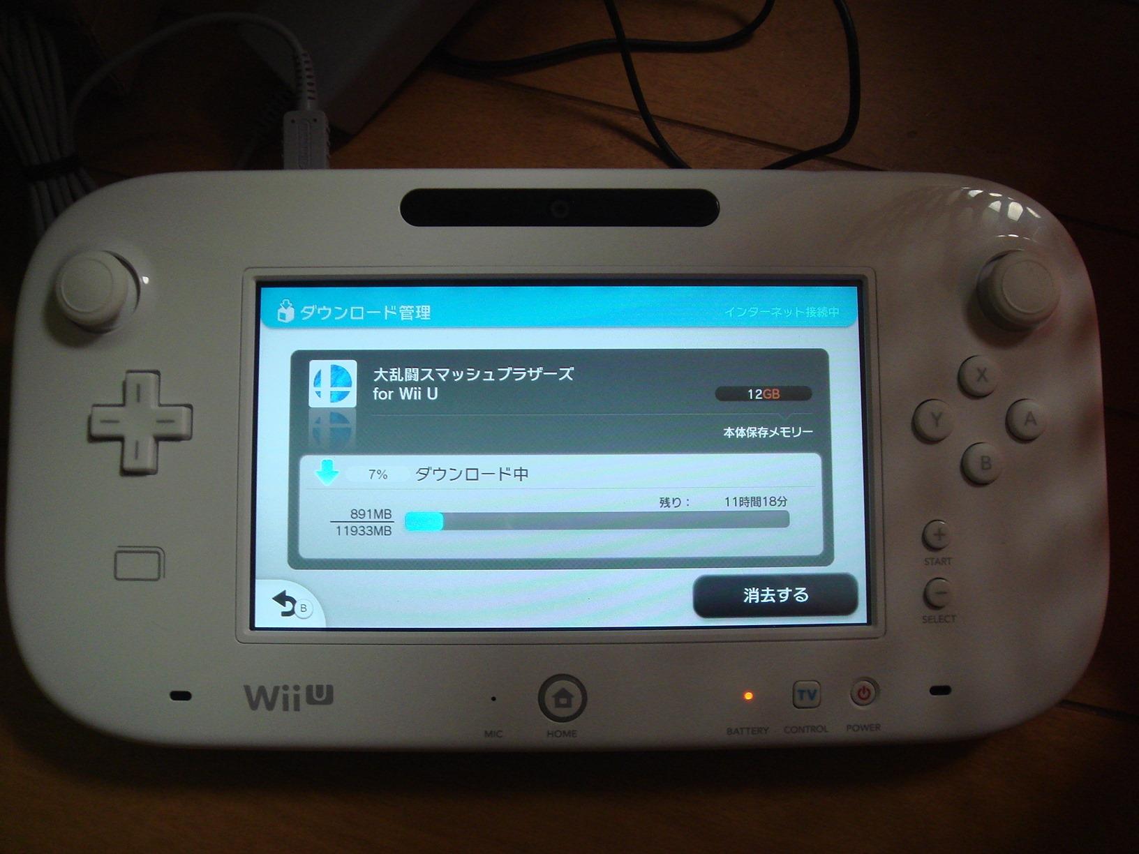 """Nintendo Switchが抽選で当たる!""""ニンテンドーソ …"""