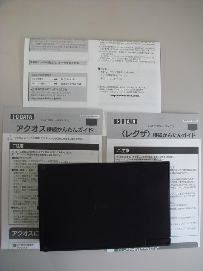 DSC00512