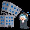 消滅、倒産した(Defunctした)IT企業たち