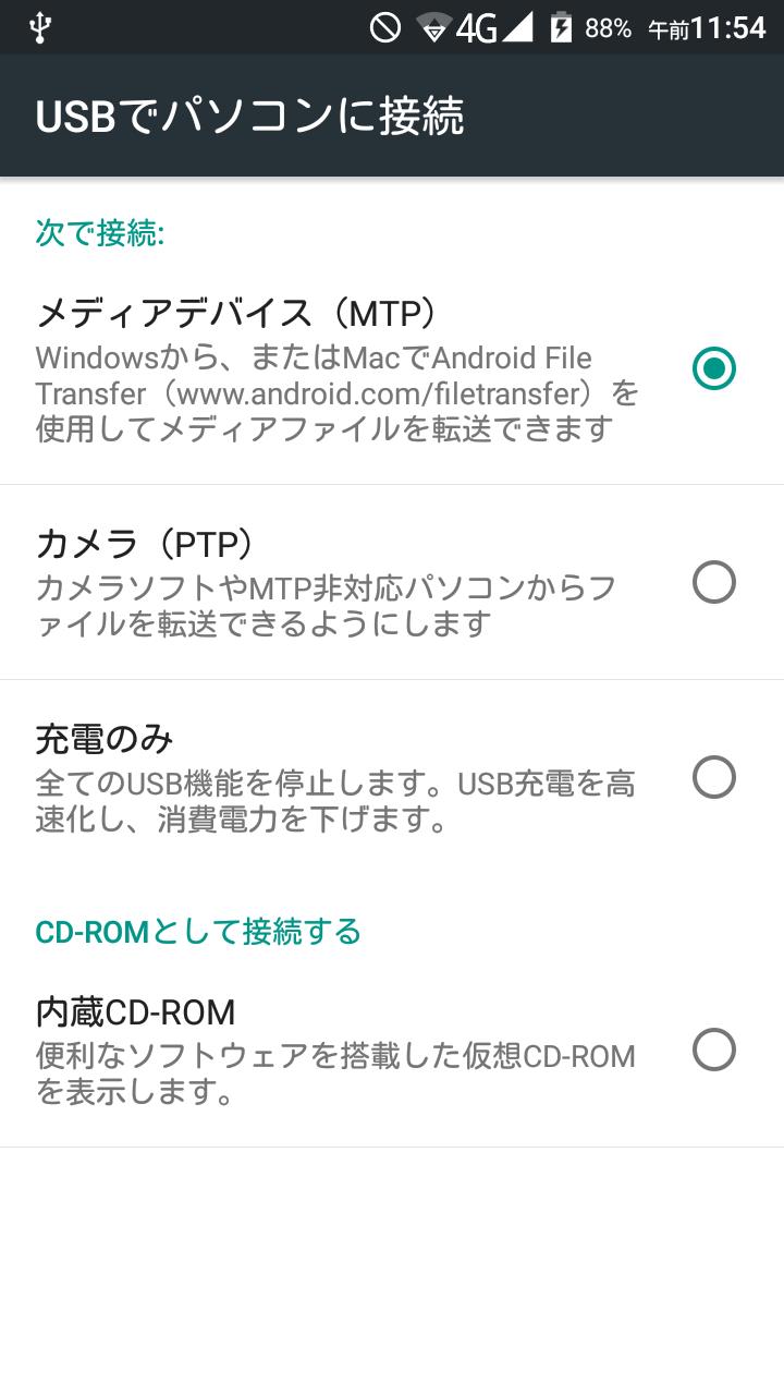 Screenshot_2016-09-02-11-54-38