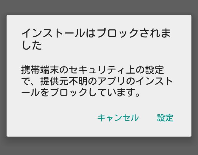 Screenshot_2016-09-05-12-57-17