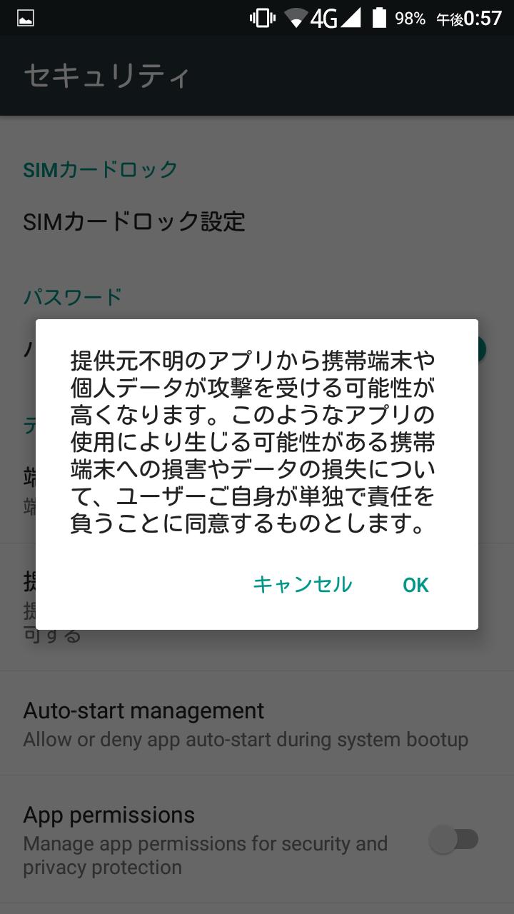 Screenshot_2016-09-05-12-57-38