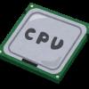 ARMとx86/x64 (Intel, AMD) のCPU、アーキテクチャの違い、シェア、性能比較、アーキテクチャ、エンディアン