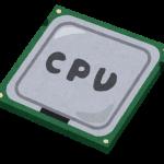 ARMとx86/x64の違い、シェア、性能比較