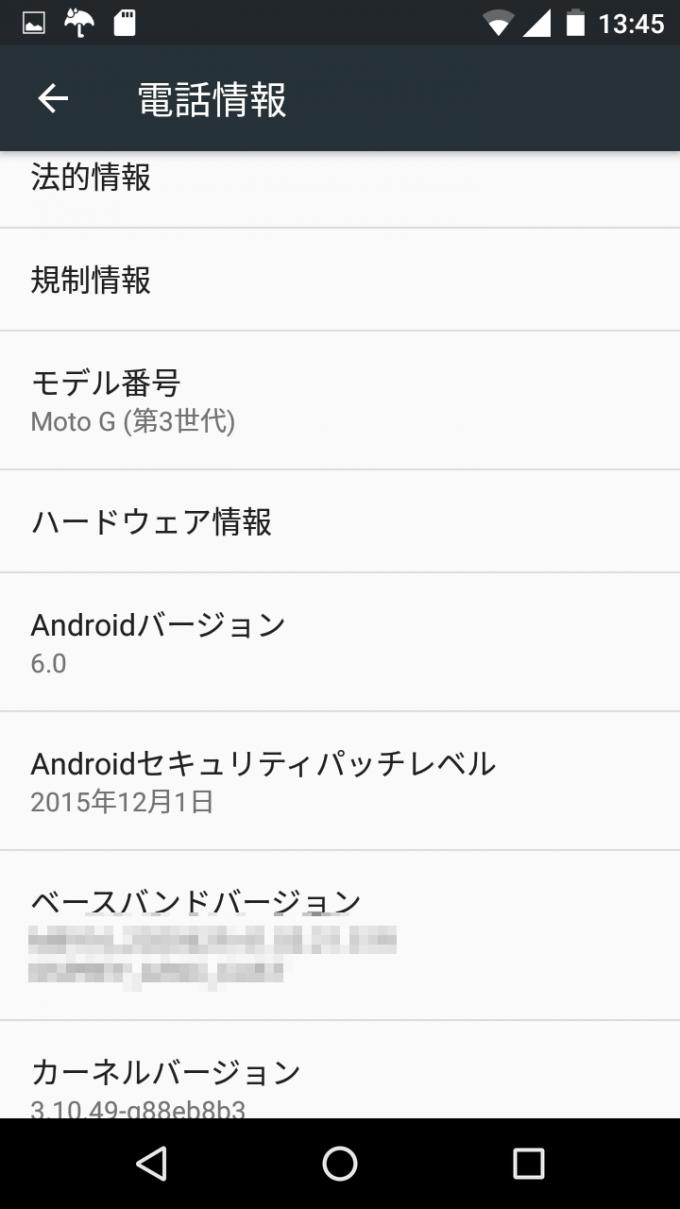 screenshot_20161109-134529