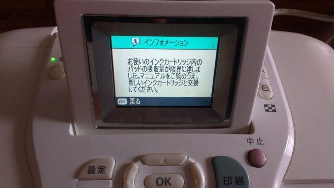 e-200error