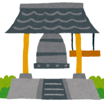 勝尾寺(かつおうじ)に行ってきました。アクセス、紅葉、駐車場、ライトアップ、だるま、ランチ情報