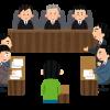 日本IBMとスルガ銀行の訴訟・判決に感じるSIベンダーの困難、請負契約は難しい (勘定系システムCorebankは?)