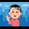 画像認識ライブラリOpenCV できること、ダウンロード、使い方